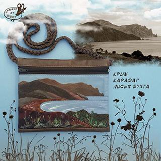 Сумочки с пейзажем — очень крымский сувенир
