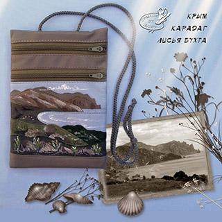 Landscape bags